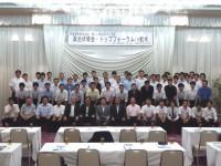 02_日産労連新政会 トップフォーラム_栃木会場_2