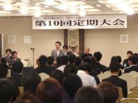 02_日産テクノ労組 定期大会_2