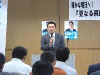 04_日野労組 政策制度研修会_2