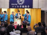 04_ニッキ労組 結成70周年記念祝賀会_2