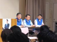 02_自動車総連埼玉地協 地域集会_2