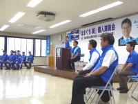 01_はまぐち誠候補 個人演説会 (1)
