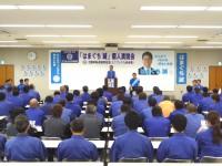 02_はまぐち誠候補 個人演説会 (2)