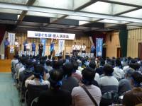 03_はまぐち誠候補 個人演説会 (2)