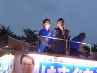 03_はまぐち誠候補 街頭演説応援