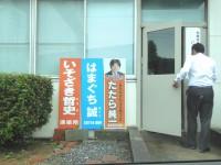 03_大分県内回り (1)