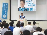 08_はまぐち誠候補 個人演説会 (2)