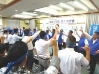 06_はまぐち誠候補 個人演説会 (3)