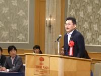 01日本特殊陶業労組 定期大会