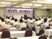 05ジヤトコ労組 新旧常任・執行委員会 (2)