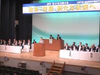 02_日産労連・部労 定期大会 (2)