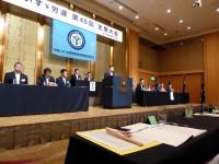 03全いすゞ労連 定期大会 (1)