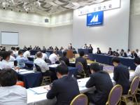 04_三菱自動車ふそう労連 定期大会 (2)