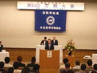 02_今仙電機労組 定期大会 (2)