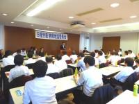 03_日産労連 静岡地協委員会 (1)