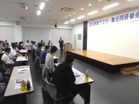 03_日産車体労組 代・職合同研修会 (1)