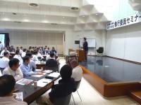 05_20161008 日産労組 執行委員セミナー (1)