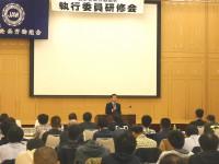 02_日本発条労組 執行委員研修会 (2)