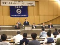 03_日産クリエィティブサービス労組 定期大会 (1)