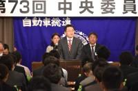 02_富士労連 中央委員会 (2)