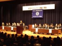 03_コヤマドライビングスクール労組 定期総会 (2)
