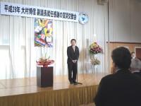 04_大村博信神奈川県議会議員 賀詞交歓会 (2)