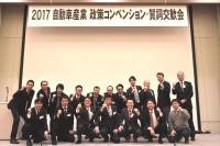 04_自動車総連北海道地協 自動車産業政策コンベンション・賀詞交歓会 (2)