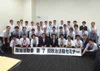 16三菱自工労組 (1)