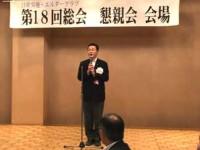 3_日産労連エルダークラブ千葉ブロック 懇親会 (1)