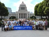 6_日産労連エルダークラブ武蔵山梨ブロック (3)