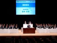 02全トヨタ労連 定期大会 (2)