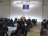 02_三菱ふそう労組 結成10周年記念レセプション (2)