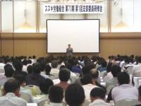 04スズキ労組 支部委員研修会 (2)