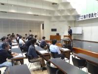 01日産労組 執行委員セミナー (1)