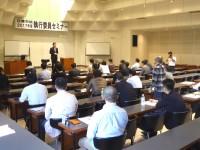 02日産労組 執行委員セミナー (2)