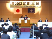 1愛知機械工業労組 定期大会 (1)