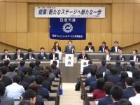 3日産フィナンシャルサービス労組 定期大会 (1)