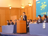 4日野労組 定期大会 (2)