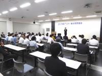 6日産車体労組 代・職合同研修会 (2)