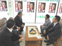 7おぐま慎司候補選挙事務所 激励訪問 (1)