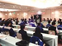 4スズキ販売労組自販京葉支部 定期大会 (2)