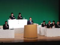 2日産大阪販売労組 労組大会 (2)