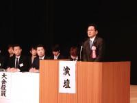 2静岡日産自動車労組 労組大会 (2)