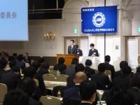 1SUBARU労連 中央委員会 (1)