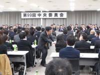 2全本田労連 中央委員会 (2)