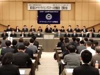 3コヤマドライビングスクール労組 定期総会 (1)