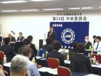 3ヤマハ労連 中央委員会 (1)