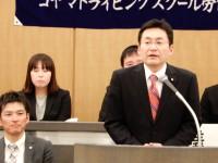 4コヤマドライビングスクール労組 定期総会 (2)