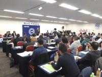 4ヤマハ労連 中央委員会 (2)