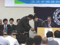 5スズキ労連 中央委員会 (1)